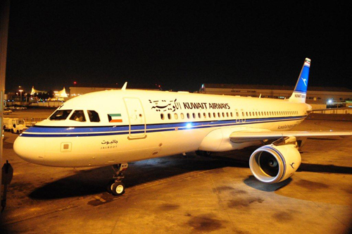 Kuwait Airways Airbus A320